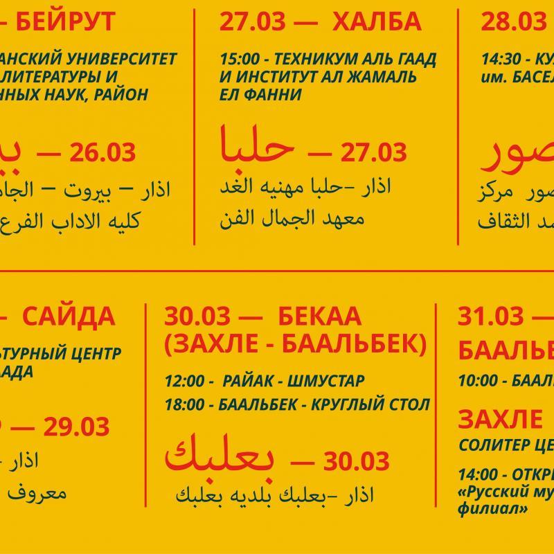 dates.jpg_6439_1552464748