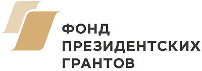 pgrants_logo на сайт 2.png_2965_1545741968