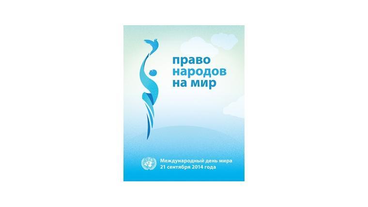poster2014.jpg_1666_1537783427