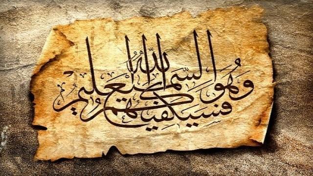 repetitor-arabskogo-yazyka-po-skaypu.jpg_1071_1492781584